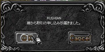 (*'ω'*)......ん?