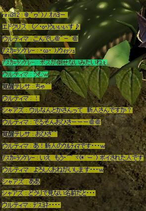 あらためて((ヾ(○・ω・)ノ☆・゚::゚ヨロシク♪