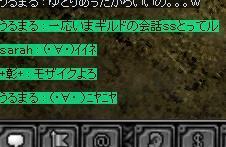 (○ゝ`ω・)r鹵~巛モザイク!