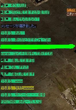 ご愛読(*´∀`)ノ~.ア☆.リ。ガ.:ト*・°