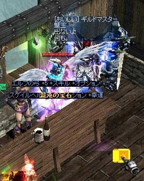 Ωヾ(*・∀・*)チーンチーンチーン♪