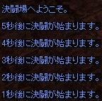 (-ω☆)キラーン
