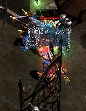 神様登場..._〆(゚▽゚*)