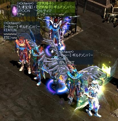 (・∀・ )ニヤニヤ