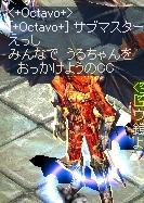(;゜∀゜)!!エッ!?