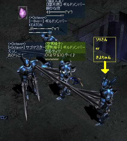 CCJR━―━―━(゚∀゚)━―━―━― !!