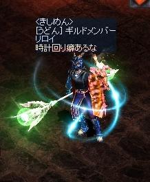 ヤッパリ?( ;∀;)