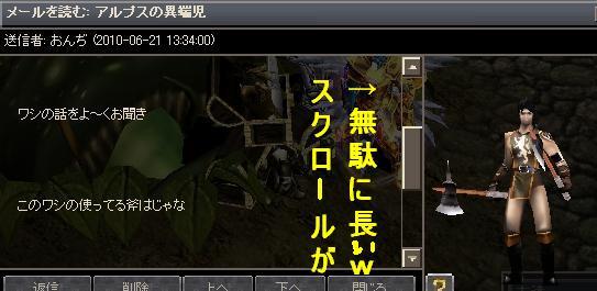 誰ww( ;∀;)