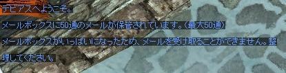50通JR━―━―━(゚∀゚)━―━―━― !!