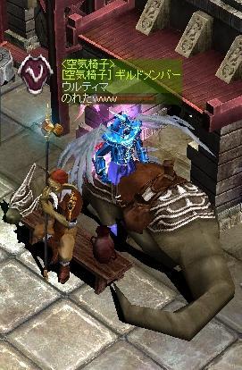ε= \_○ノ ヒャッホーウ!!!