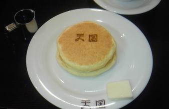 天国(*´▽`*)