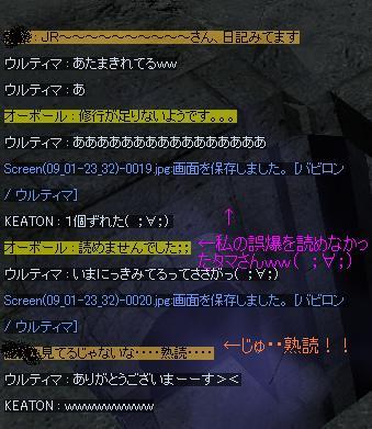 ササJR━―━―━(゚∀゚)━―━―━― !!