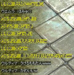 タケノコゲーム..._〆(゚▽゚*)
