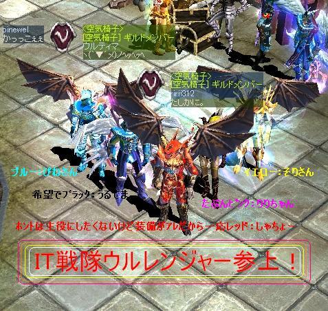 戦隊JR━―━―━(゚∀゚)━―━―━― !!