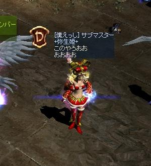 【E】\_(`・ω・´)イイ!!