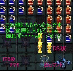 (*´∀`)ノ~.ア☆.リ。ガ.:ト*・°