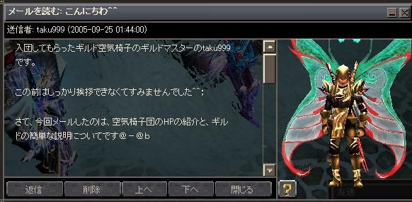 懐かしいメール..._〆(゚▽゚*)