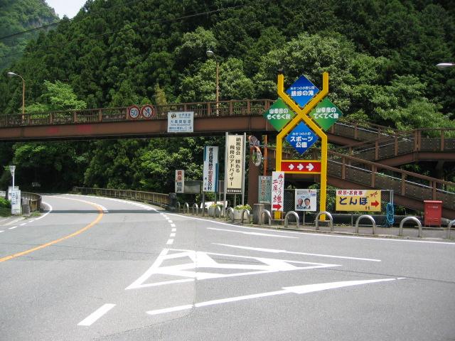 seireiの滝9