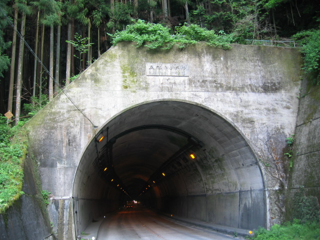 seireiの滝8