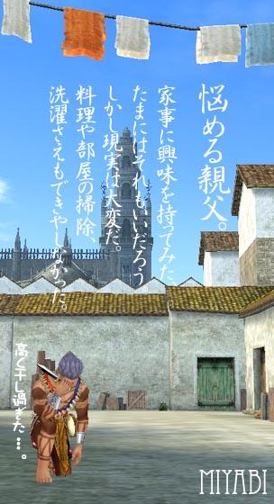 05 Miyabi様