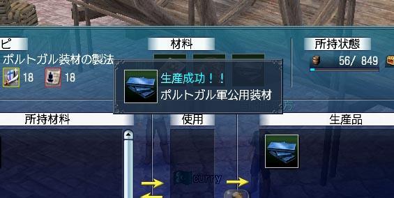 036 ポル惣菜♪