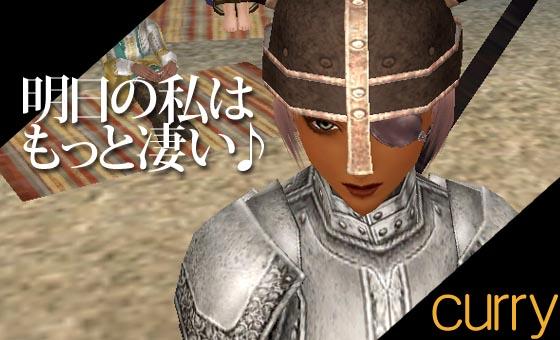 curry_20100530175312.jpg