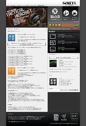 saotl-newpage.jpg