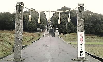 冠纓神社参道