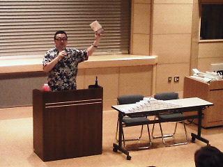 本を持って広島講演会