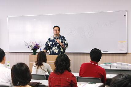 金沢講演会