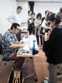 福岡講演会サイン会