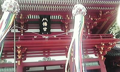 鶴岡八幡宮本殿・横