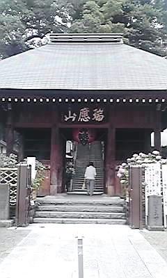 弘明寺・仁王門