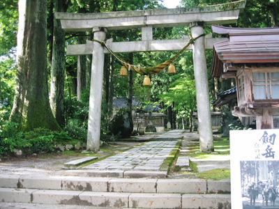 雄山神社中宮鳥居