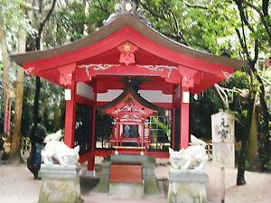 青島神社本元宮
