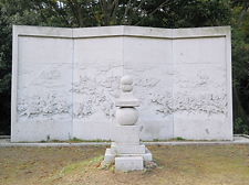 屋島源平合戦供養塔