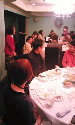 引き寄せパーティ2015横浜