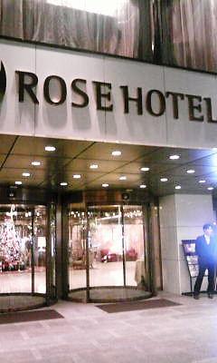 ローズホテル