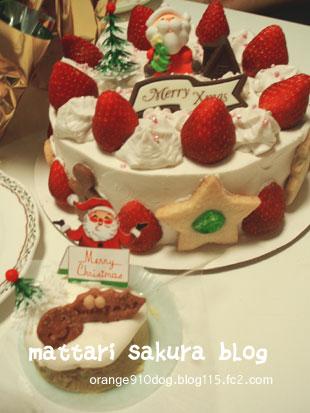 cake_20071227012510.jpg