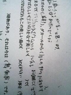 051210_1346~0001.jpg