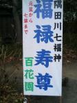 PA0_0527.jpg