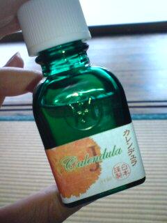 ボトルカレンデュラ
