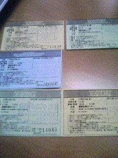 20051212153912