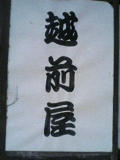 20060103153009