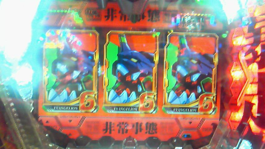 シンジ暴走2