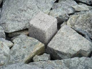 剣岳三角点