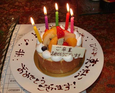 お祝いケーキその1