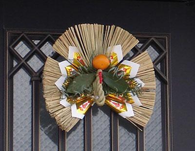 伝統の飾り