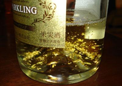 スパークリングワイン金箔入り