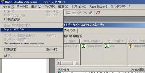 aim4.jpg